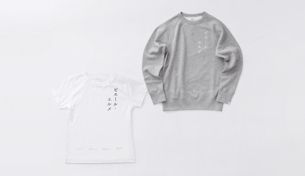 Made in ピエール・エルメのオリジナルロゴ入りTシャツ&スウェット