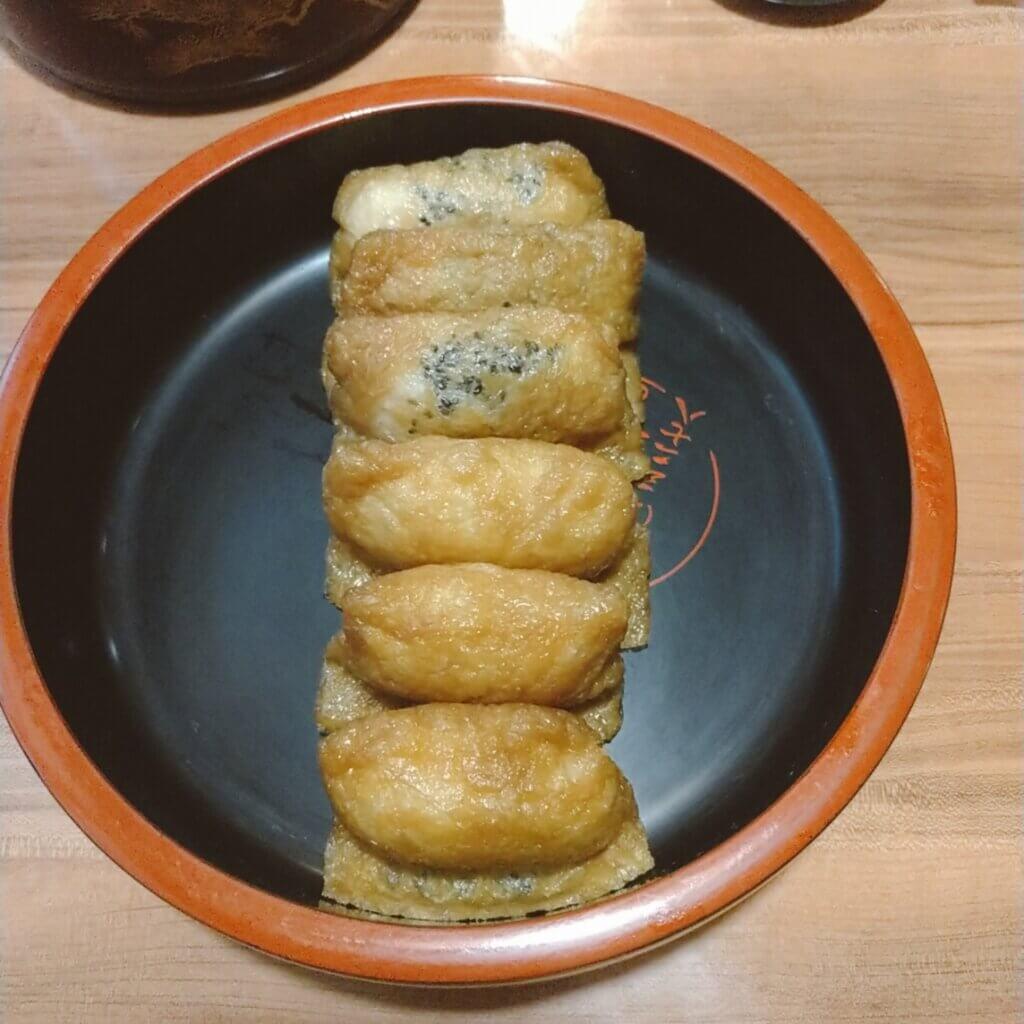 かっ平寿しのいなり寿司